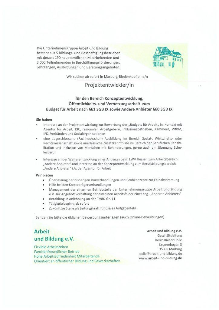 Stellenanzeige Arbeit und Bildung